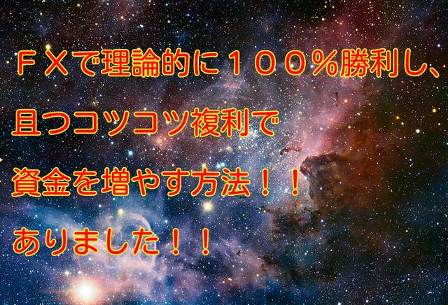100%FXヘッダー.jpg